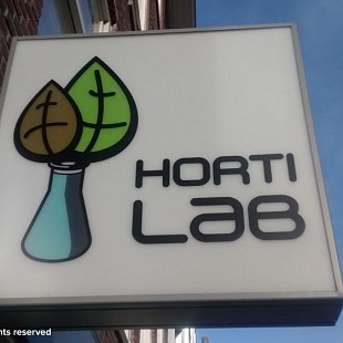 hortilab shop (1)